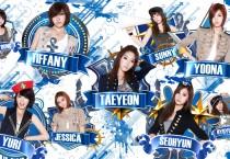 SNSD Wallpaper - Girls Generation Wallpaper