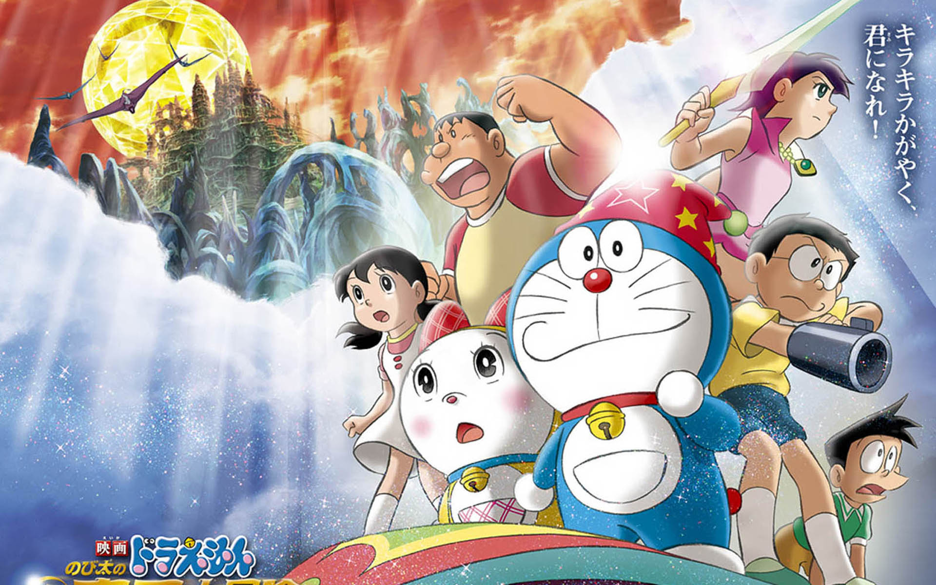 Doraemon Cartoon - Doraemon Cartoon