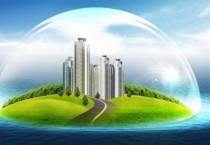 Green Architecture Concept - Green Architecture Concept
