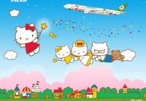 Hello Kitty Air - Hello Kitty Air