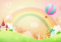 Rainbow On Fairy - Rainbow On Fairy