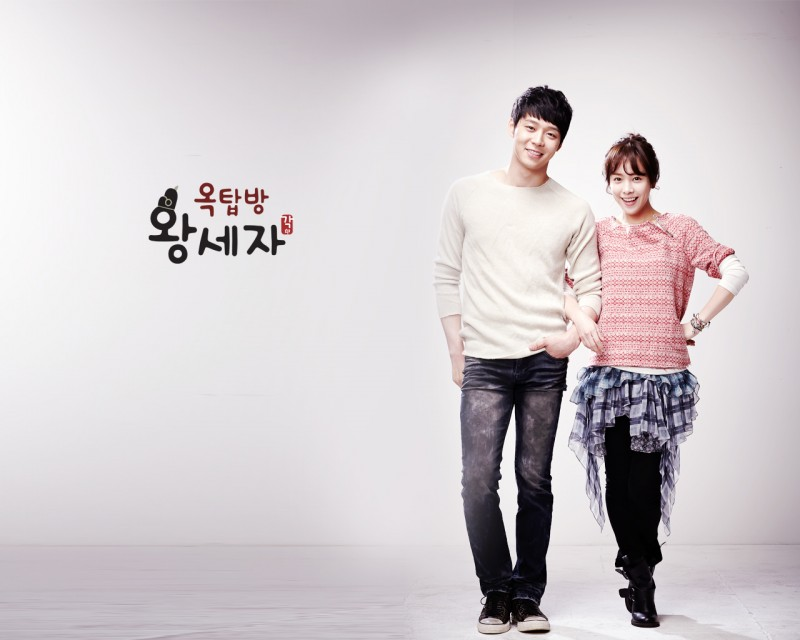 Rooftop Prince Wallpaper 5 1280 1024 - Rooftop Prince