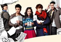 Flower Boy Next Door Korean Dramas - Flower Boy Next Door Korean Dramas