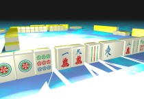 Mahjong Games Wallpaper - Mahjong Games Wallpaper