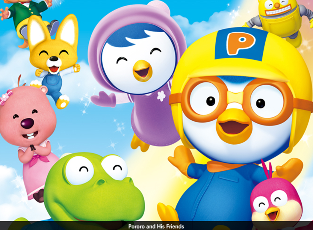 Pororo and friends wallpaper movie free subscribe pororo and friends wallpaper altavistaventures Image collections