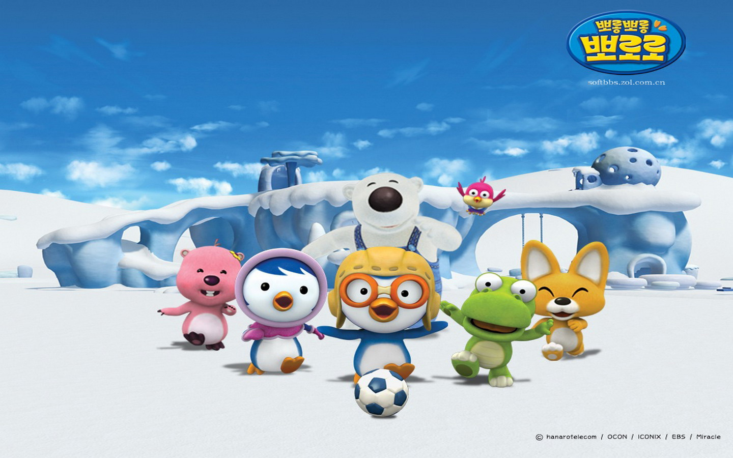 Pororo winter widescreen movie free subscribe thecheapjerseys Image collections
