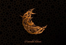 Ramadhan Mosleem Celebrate - Ramadhan Mosleem Celebrate
