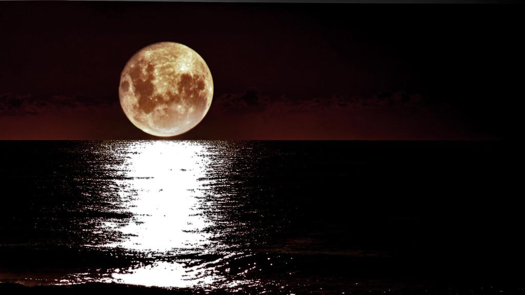 Moon Vague Picture - Moon Vague Picture