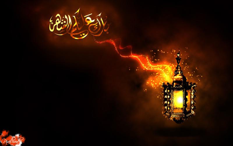 Ramadhan Mubarok Wallpaper - Ramadhan Mubarok Wallpaper
