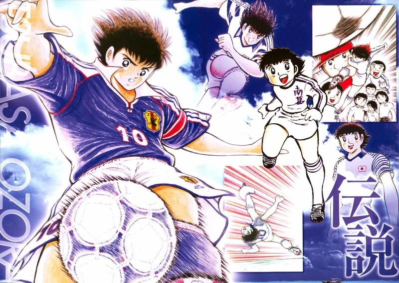 Tsubasa Ohzora Cartoon - Tsubasa Ohzora Cartoon