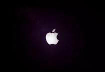 Black Purple Apple Mac - Black Purple Apple Mac