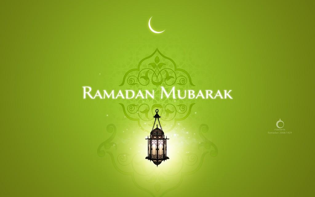 Great Ramadhan Mubarak - Great Ramadhan Mubarak