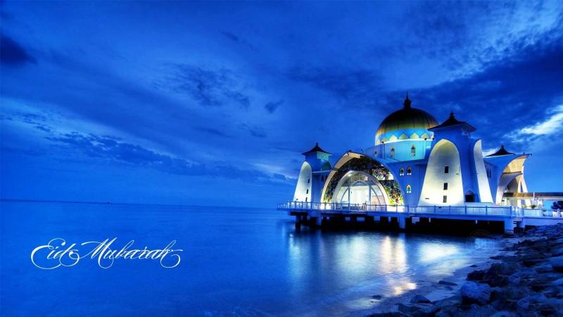Happy Eid Celebration - Happy Eid Celebration