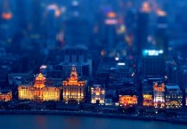 Miniatur City Night - Miniatur City Night