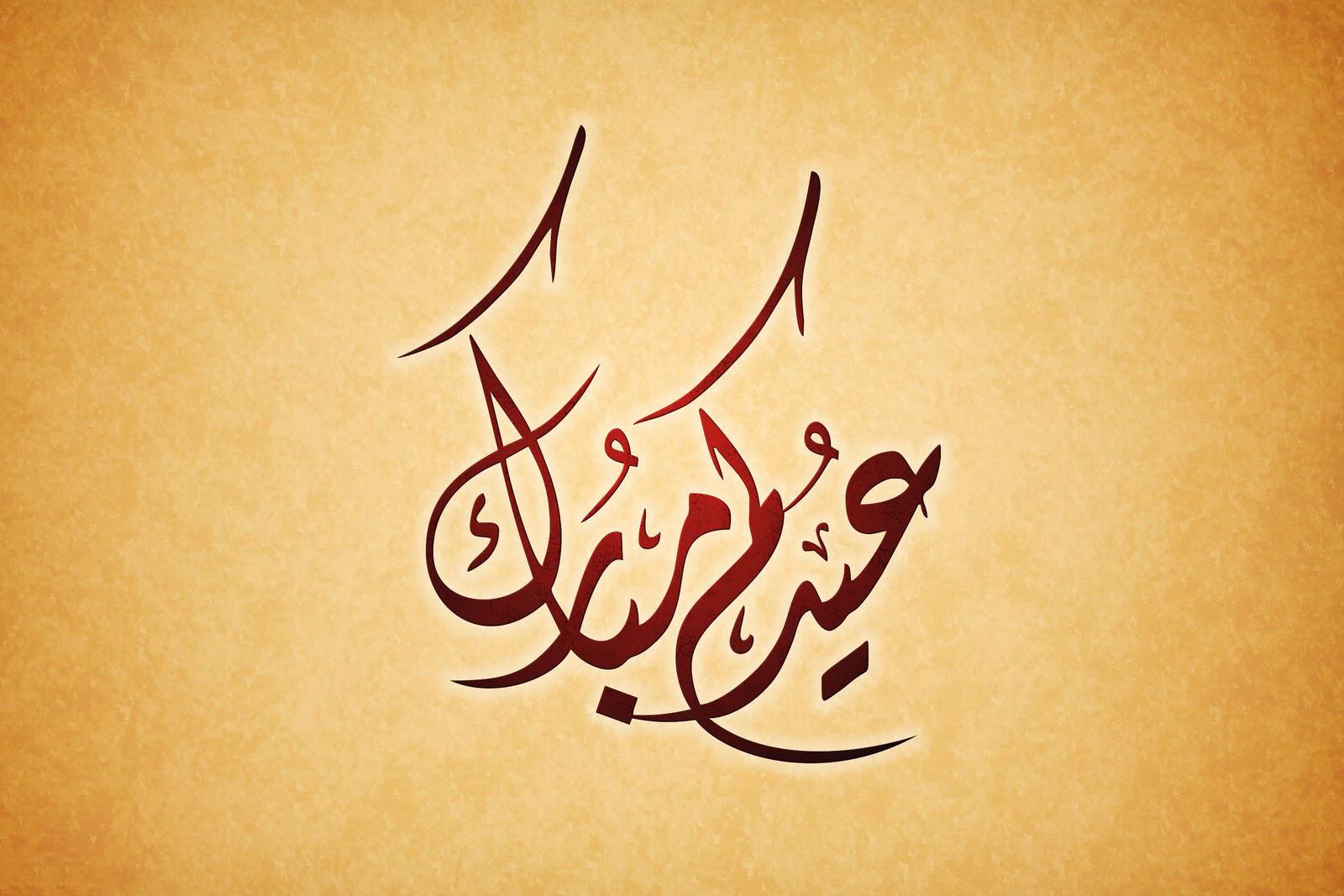 Ramadhan Fitrah 1434 H - Ramadhan Fitrah 1434 H