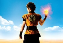 Sun Goku Movie Series - Sun Goku Movie Series