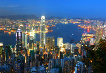 Beautiful Hongkong Dawn - Beautiful Hongkong Dawn