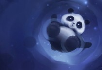 Space Panda Looking Down