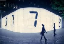Roppongi Hills Digital Wall Counter