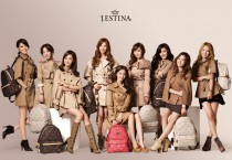 Girls Generation J Estina - Girls Generation J Estina