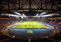 Metalist Stadium Euro Football - Metalist Stadium Euro Football