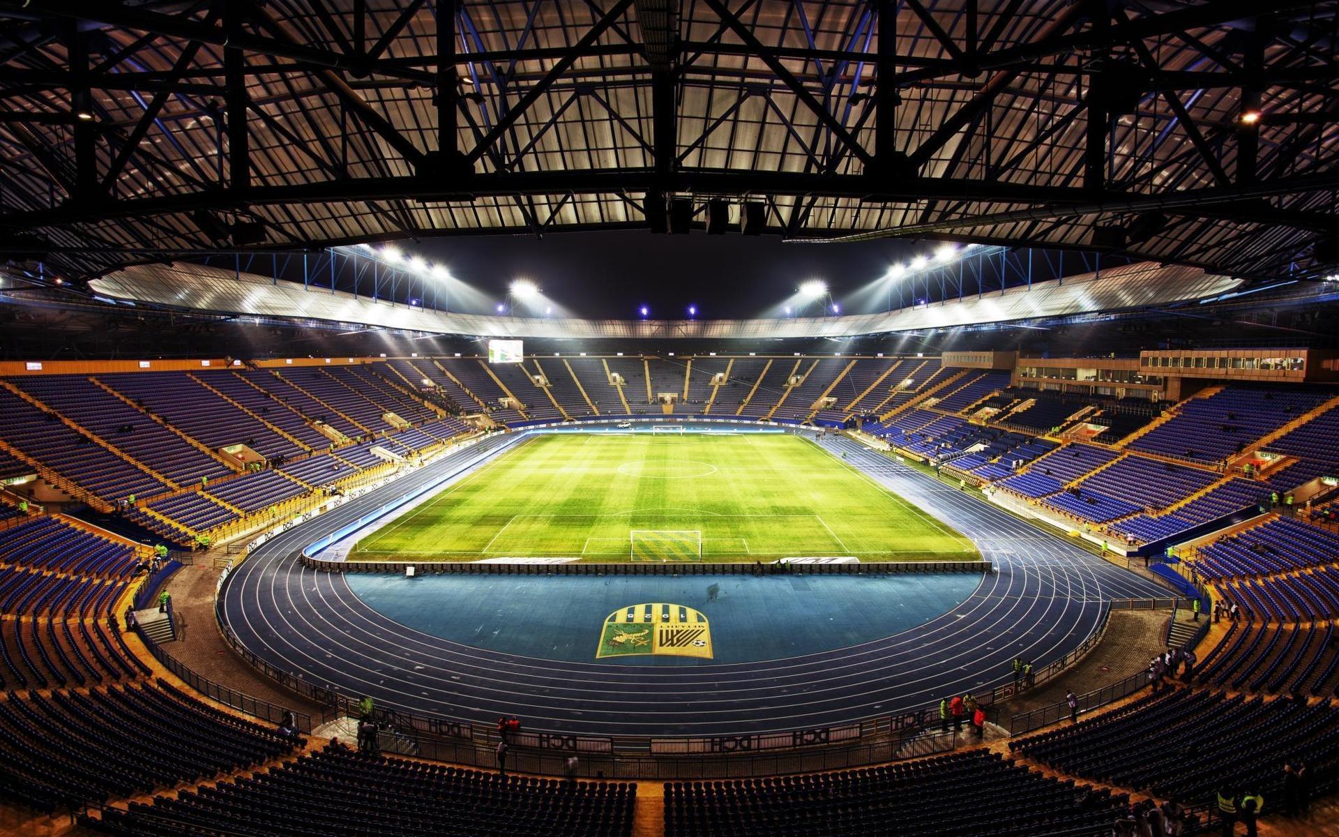 Metalist Stadium Euro Football - Metalist Stadium Euro Football