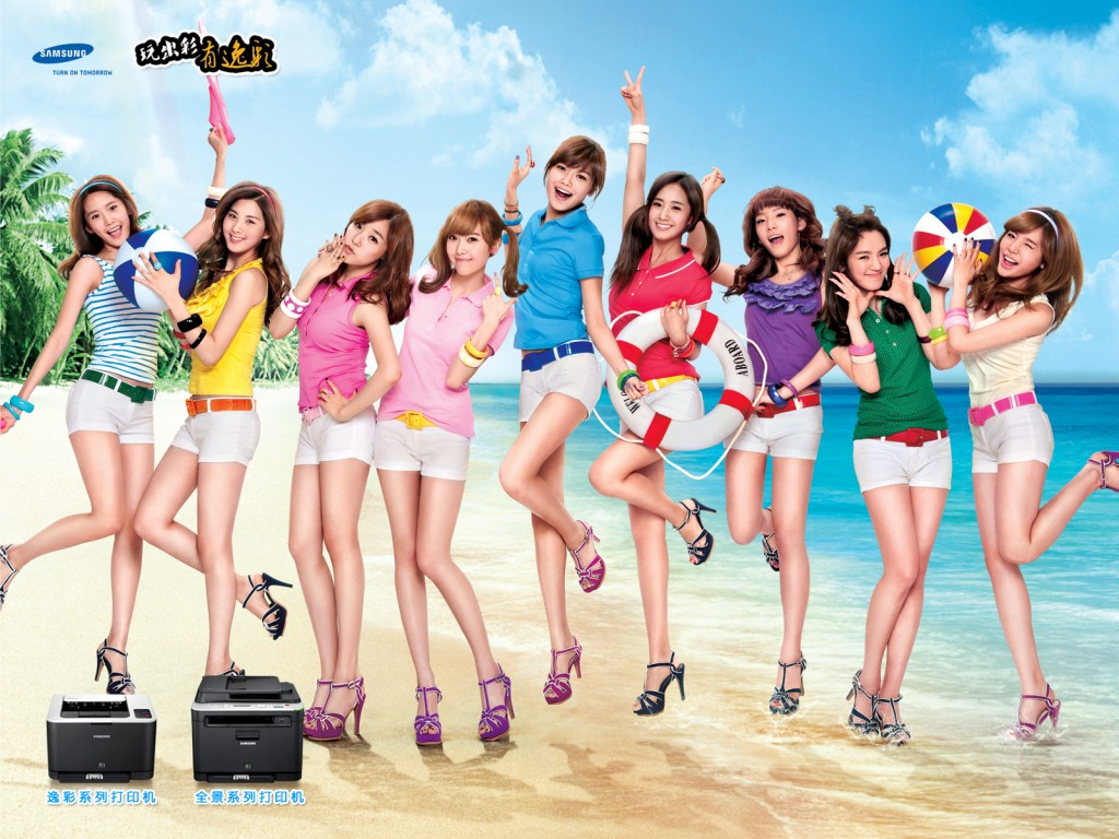 SNSD Holiday Season - SNSD Holiday Season