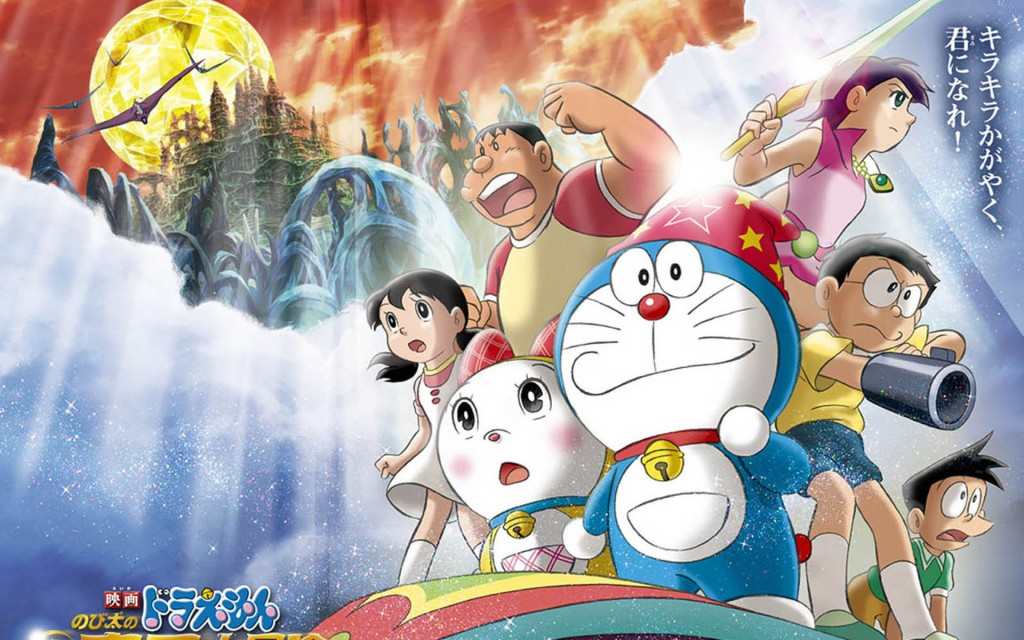 Doraemon Cartoon - Doraemon Cartoon
