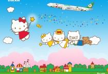 Hello Kitty Air - Hello Kitty Air