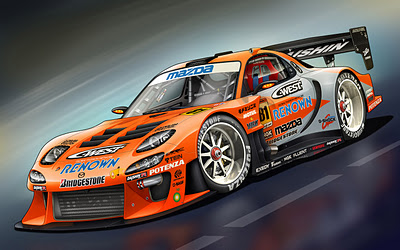 Cool Sports Car Wallpaper - Cool Sports Car Wallpaper