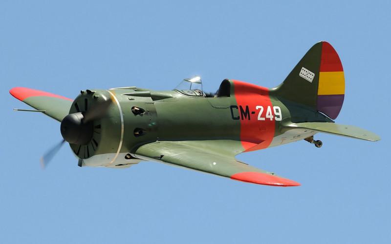 Jet Plane CM 249 Images - Jet Plane CM 249 Images