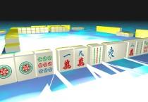 Mahjong Games Wallpaper - Mahjong Games Wallpaper