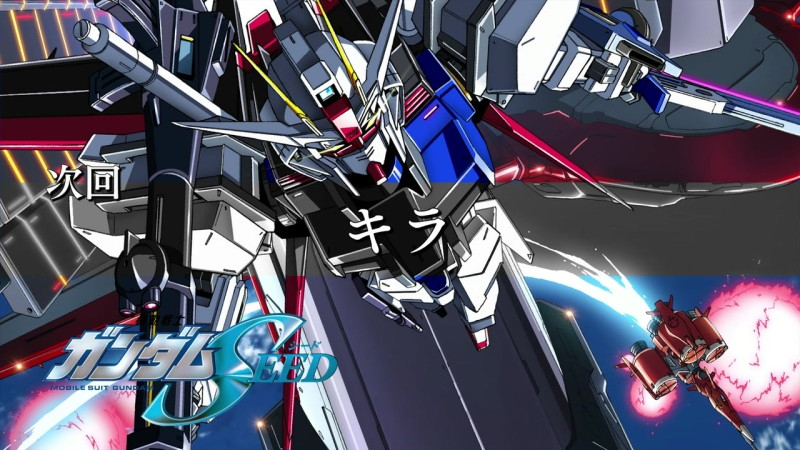 My Gundam HD Wallpaper - My Gundam HD Wallpaper