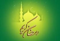 Ramadhan Desktop Background - Ramadhan Desktop Background
