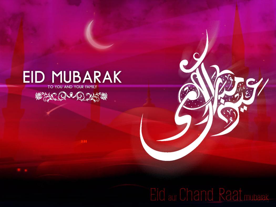 Eid Glowing Day - Eid Glowing Day