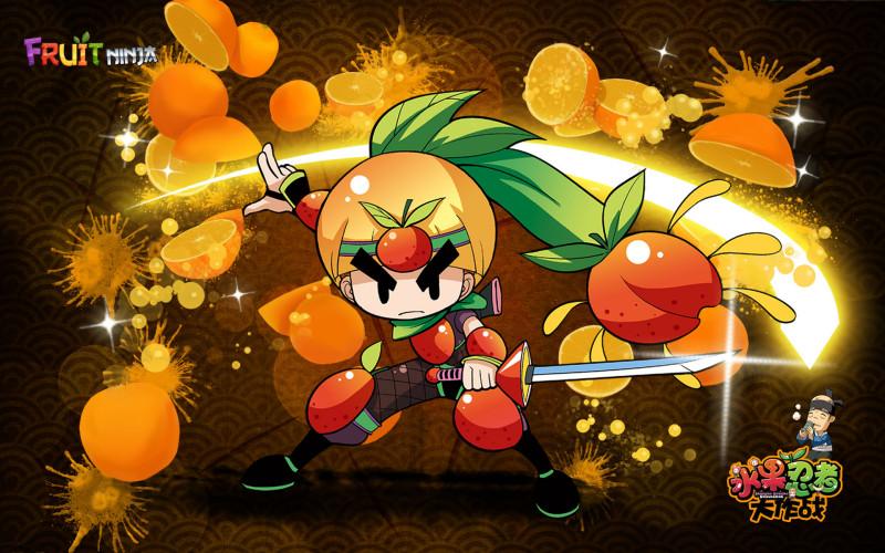 Fruit Ninja Poniard - Fruit Ninja Poniard
