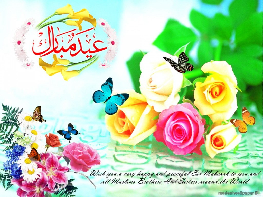 Very Happy Eid Fitr 1434 Hijriah - Very Happy Eid Fitr 1434 Hijriah
