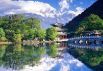 Beautiful Place Traditional Chinese House - Beautiful Place Traditional Chinese House